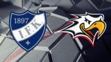 Liiga LIVE: HIFK - Sport