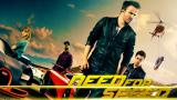 Need for Speed (12)