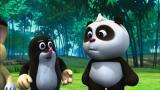 15 - Väärä panda vai oikea panda?