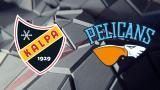 975 - KalPa - Pelicans, 1. Puolivälierä 22.3.