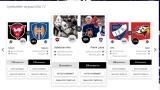 Ruutu+ ja Liiga esittävät: Liigasyke – uusi tapa seurata ja fanittaa Suomen suosituinta urheilusarjaa! Näin helposti olet mukana
