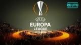 Rooney, Özil, Sneijder, Balotelli... nyt alkaa tulikuuma Eurooppa-liiga!