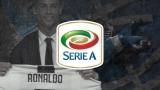 Italian Serie A ja Cristiano Ronaldo saapuvat Ruutuun!