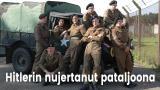 Hitlerin nujertanut pataljoona
