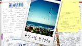 Teinitytön päiväkirja