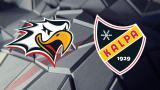 Liiga LIVE: Sport - KalPa