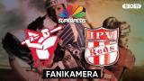 Fanikamera: Kiteen Pallo -90 - Imatran Pallo-Veikot 14.8.
