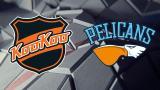 KooKoo - Pelicans 18.11.
